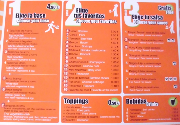 menu-wok-to-walk
