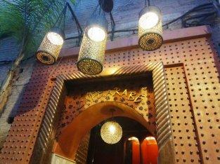 cafe arabe entrada